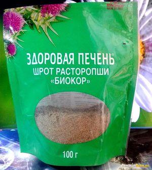 Шрот расторопши для очищения печени